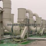 三苯废气处理设备,有机废气处理设备