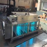 光氧催化废气处理设备 低温等离子除臭废气净化器 光解净化设备