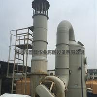 40000风量有机废气处理设备