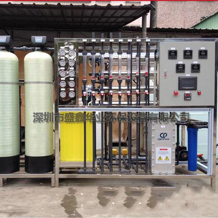 反渗透纯水设备,0.5t纯水设备,实验室超纯水设备