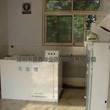 高校实验室一体化污水处理设备