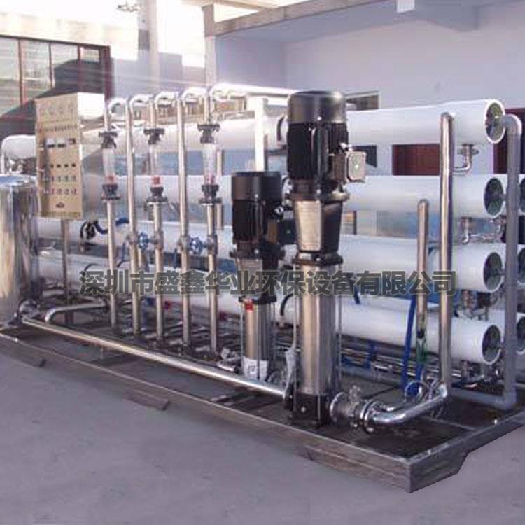 高纯水制取设备,反渗透纯水处理设备,edi超纯水设备
