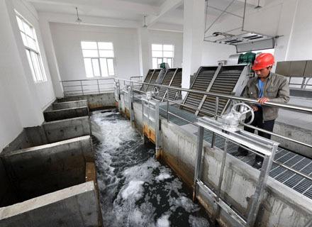 中山市工业废水处理设备