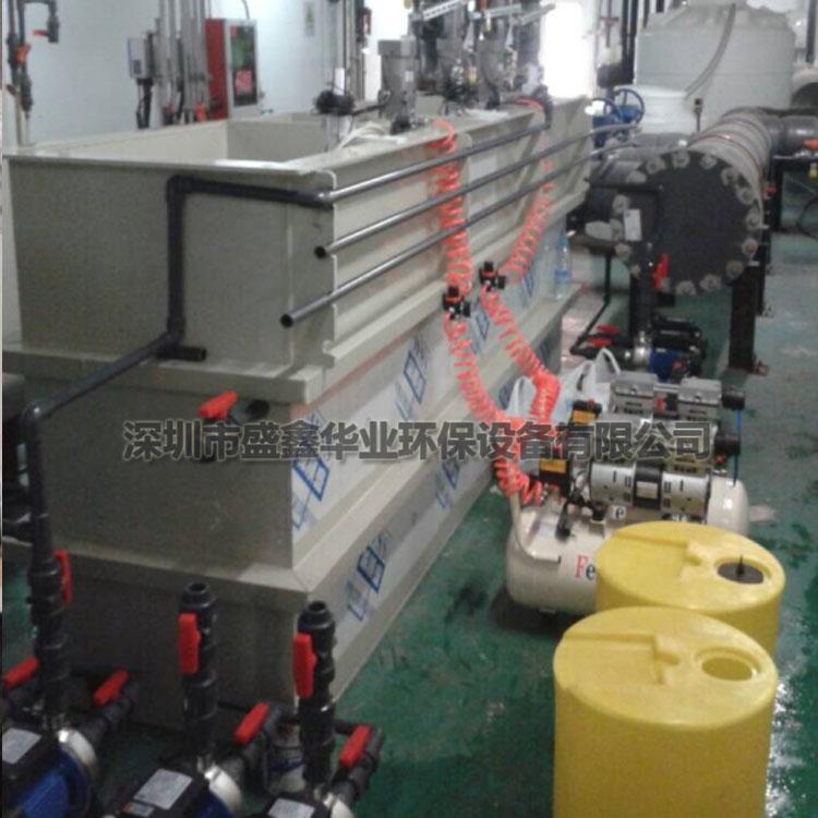 喷涂废水处理一体化设备