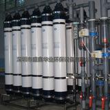 供应江门工业中水回用设备 电镀废水处理设备 线路板污水处理
